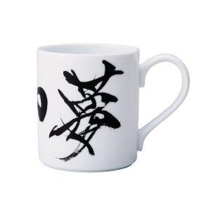 Sisyu by Noritake Black & White Mug