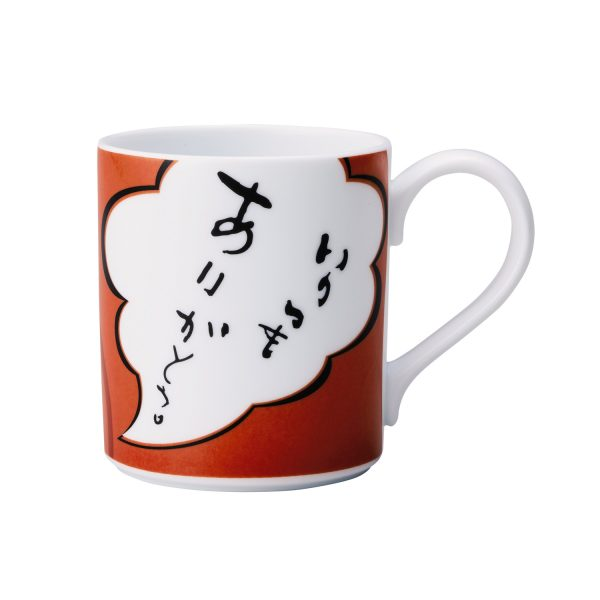 Sisyu by Noritake Red & White Mug